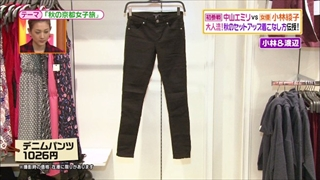 battle-fashion-20141014-004.jpg