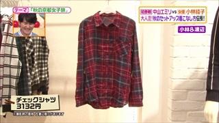 battle-fashion-20141014-005.jpg