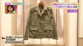 battle-fashion-20141014-006.jpg