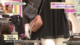 battle-fashion-20141014-008.jpg