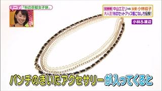 battle-fashion-20141014-009.jpg