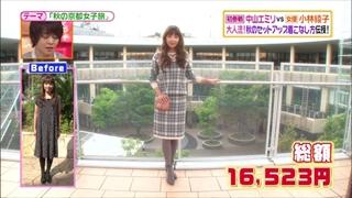 battle-fashion-20141014-011.jpg