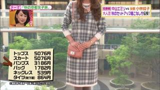 battle-fashion-20141014-012.jpg