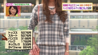 battle-fashion-20141014-013.jpg