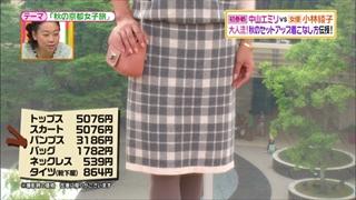 battle-fashion-20141014-014.jpg