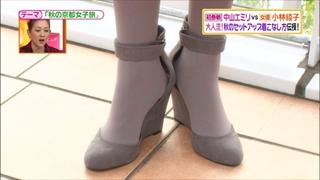 battle-fashion-20141014-015.jpg