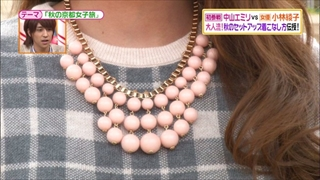 battle-fashion-20141014-016.jpg