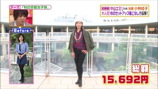 battle-fashion-20141014-018.jpg