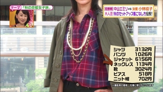 battle-fashion-20141014-019.jpg