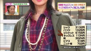 battle-fashion-20141014-020.jpg