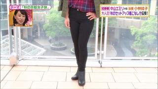 battle-fashion-20141014-021.jpg