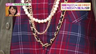 battle-fashion-20141014-022.jpg