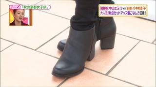 battle-fashion-20141014-023.jpg