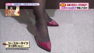 battle-fashion-20141118-011.jpg