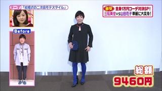 battle-fashion-20141118-015.jpg