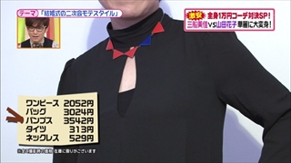 battle-fashion-20141118-016.jpg