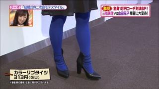 battle-fashion-20141118-017.jpg