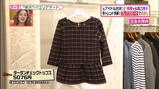 battle-fashion-20141209-001.jpg