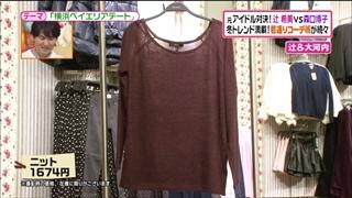 battle-fashion-20141209-005.jpg