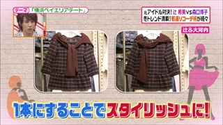 battle-fashion-20141209-006.jpg