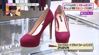 battle-fashion-20141209-008.jpg
