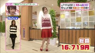 battle-fashion-20141209-010.jpg