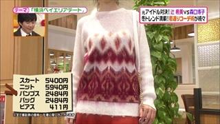 battle-fashion-20141209-011.jpg