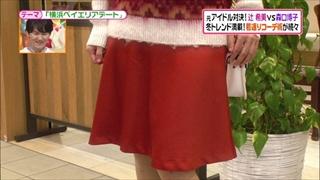 battle-fashion-20141209-012.jpg