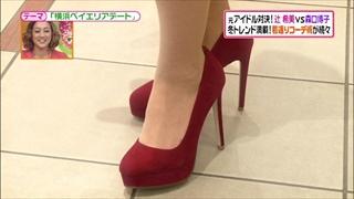 battle-fashion-20141209-013.jpg