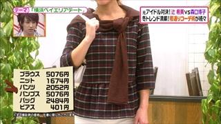 battle-fashion-20141209-017.jpg