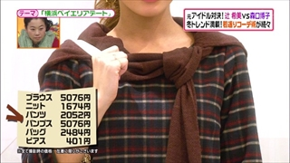 battle-fashion-20141209-018.jpg