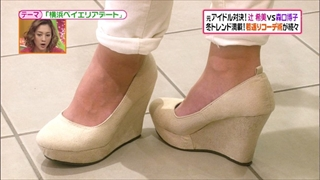 battle-fashion-20141209-020.jpg