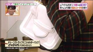 battle-fashion-20141209-021.jpg