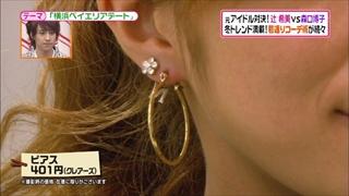 battle-fashion-20141209-022.jpg