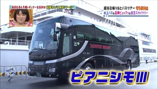 bus-tour-005.jpg
