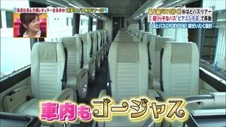 bus-tour-006.jpg