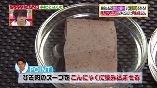 doteyaki-udon-002.jpg