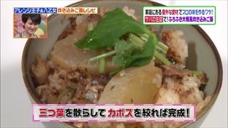 furofuki-gohan-002.jpg