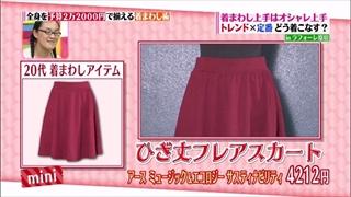 girl-collection-20141010-001.jpg