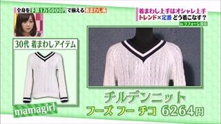 girl-collection-20141010-002.jpg