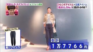 girl-collection-20141010-012.jpg