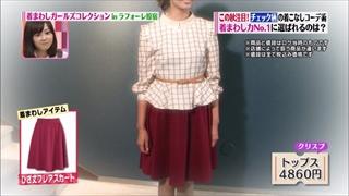 girl-collection-20141010-017.jpg