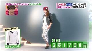 girl-collection-20141010-023.jpg