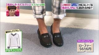 girl-collection-20141010-025.jpg