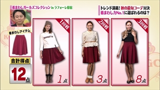 girl-collection-20141010-049.jpg