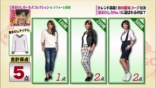 girl-collection-20141010-050.jpg