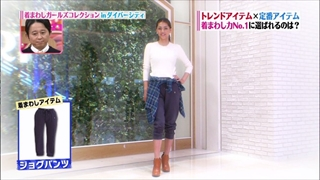 girl-collection-20141024-013.jpg