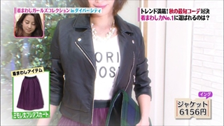 girl-collection-20141024-039.jpg