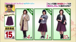 girl-collection-20141024-048.jpg