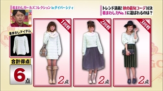 girl-collection-20141024-049.jpg